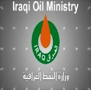 Ministry Of Oil_61d6f
