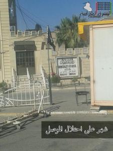 بلدية الموصل