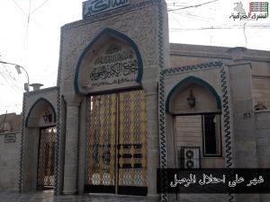 الجامع النوري الذي صلى فيه ابو بكر البغدادي