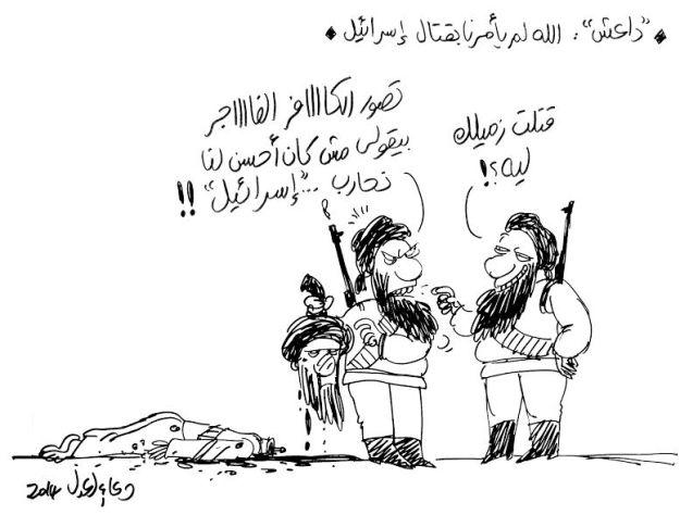 6784_caricature