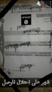 احدى منشورات داعش المنتشرة في المدينة