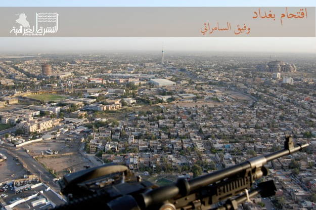 An aerial view of Baghdad is seen taken from a military helicopter