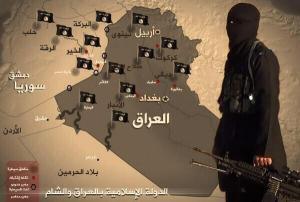 ISIS in KSA