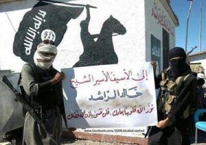 ISIS in KSA2