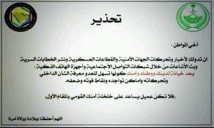 ISIS in KSA4
