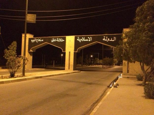 nineveh gate