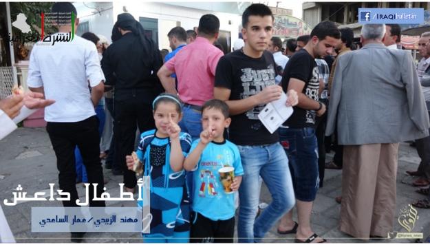 اطفال من الموصل يتجمعون حول نقاط اعلامية تعرض عمليات عسكرية لداعش تتضمن مشاهد عنف مفرط