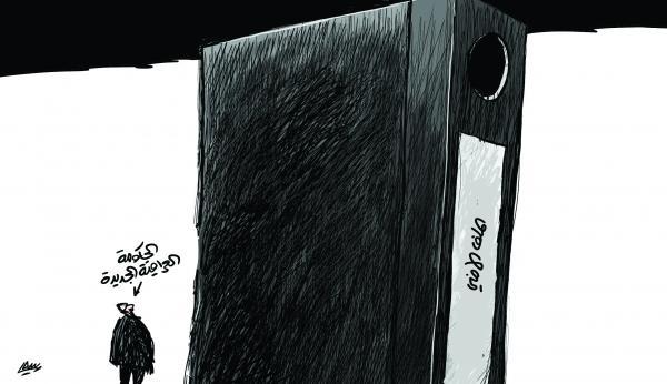 cartoon10-9-2014