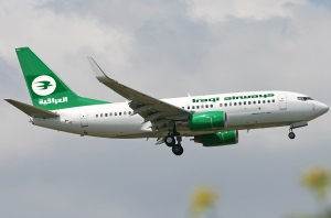 iraqi-airways-new-kuwait